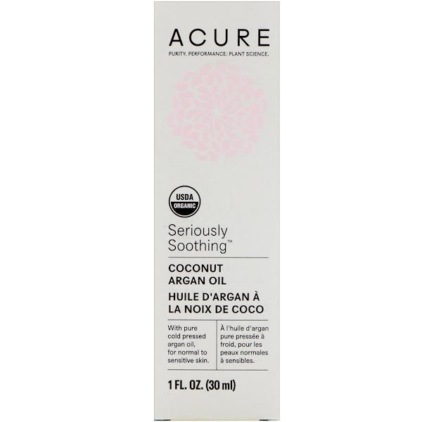 Acure, Активное смягчение, кокос и аргановое масло, 1 ж. унц. (30 мл) (Discontinued Item)
