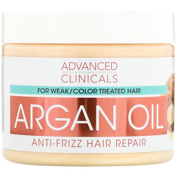 Argan Oil, Anti-Frizz Hair Repair, 12 fl oz (355 ml)