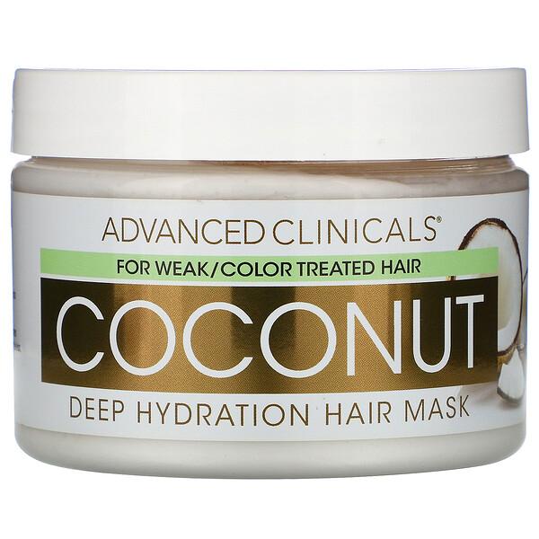 Coconut, Deep Hydration Hair Mask, 12 oz (340 g)
