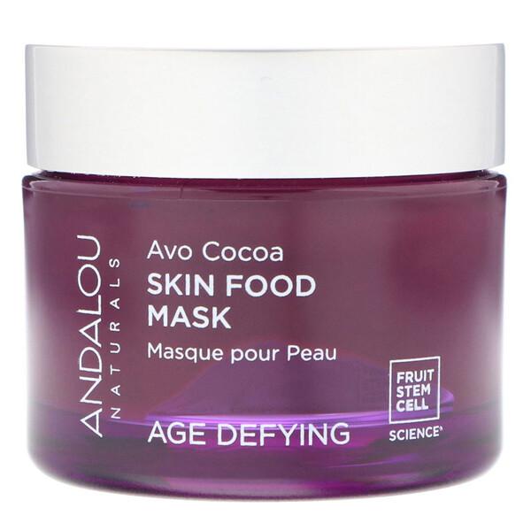 Andalou Naturals, Skin Food, маска с авокадо и какао против старения, 50 г (1,7 унции)