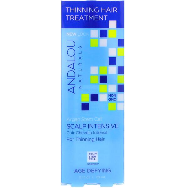 Andalou Naturals, Стволовые клетки аргании, интенсивный уход за кожей головы и редеющими волосами, антивозрастной, 62 мл (2,1 жидкой унции)