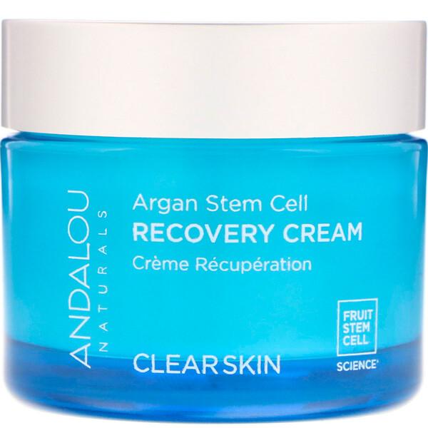 Andalou Naturals, Восстанавливающий крем со стволовыми клетками аргании, очистка кожи, 50 мл (1,7 жидкой унции)