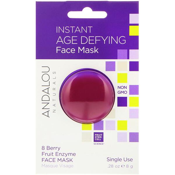 Мгновенное омоложение, плодово-ягодная маска 8 ферментов, 8 g