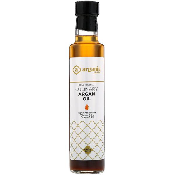 Argania Butter, Органическое кулинарное аргановое масло, 250мл (8,45жидк.унции) (Discontinued Item)