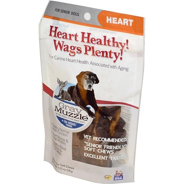 Ark Naturals, Здоровая мордочка! Здоровье сердца! Виляние хвостом!, средство для сердца для пожилых собак, 60 крохотных мягких жвачек, 120 г (4,23 унций) (Discontinued Item)