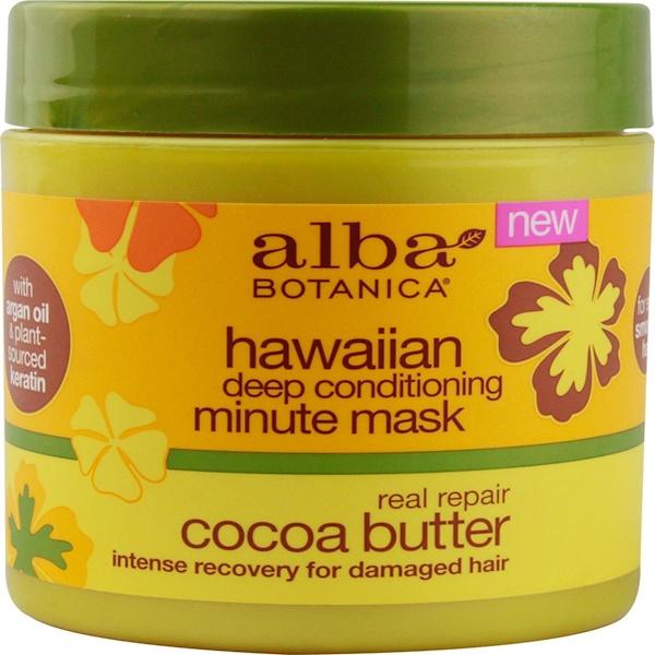 Alba Botanica, Гавайская увлажняющая маска-минутка, 5,5 унций (156 г) (Discontinued Item)