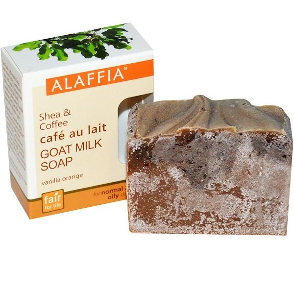 Alaffia, Мыло с маслом Ши и кофе на козьем молоке, ванильный апельсин, 85 г (3,0 унции) (Discontinued Item)
