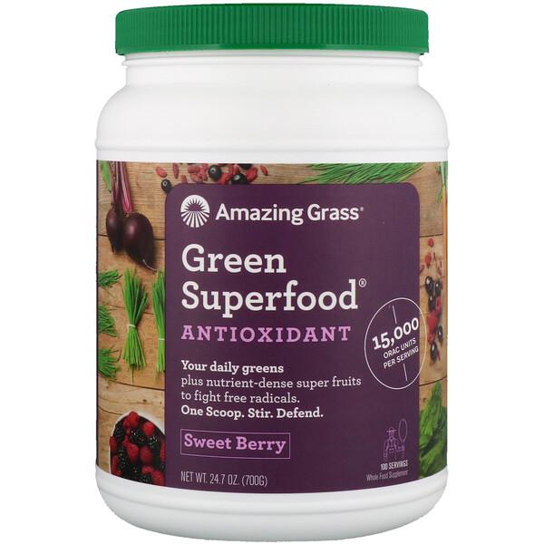 Amazing Grass, Green Superfood, Antioxidant, Sweet Berry, 24.7 oz (700 g)