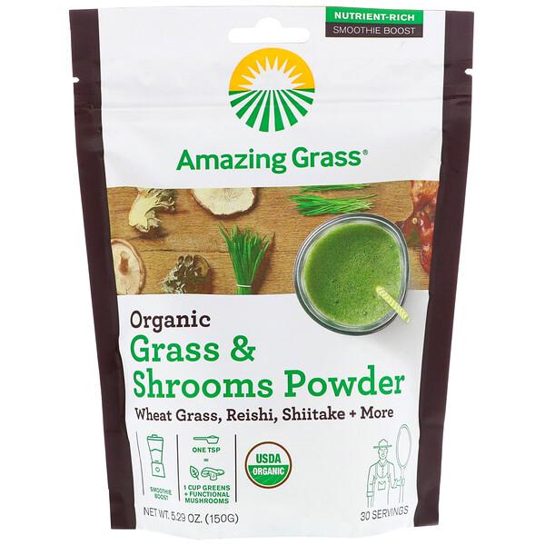 Amazing Grass, Органический порошок из травы и грибов, 5,29 унции (150 г)