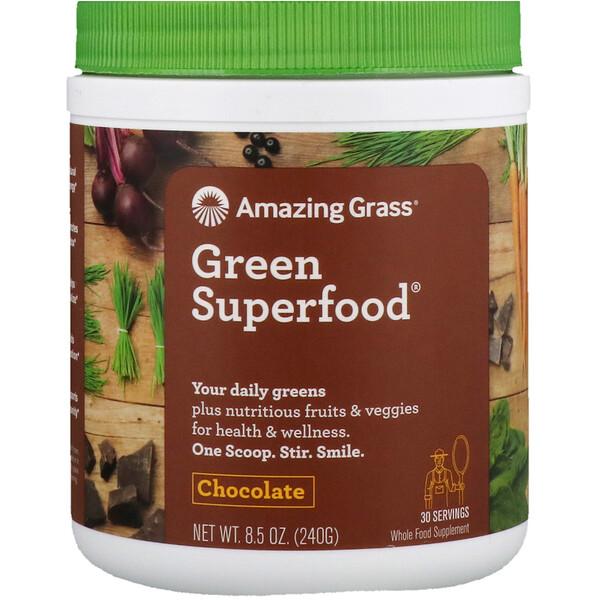 Amazing Grass, Green Superfood, с шоколадным вкусом, 240 г (8,5 унции)
