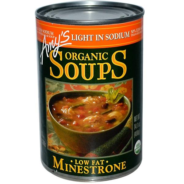 Amy's, Органические супы, Минестроне с низким содержанием жира, пониженное содержание натрия, 400 г (Discontinued Item)