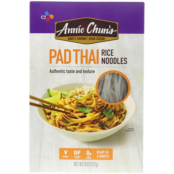 Annie Chun's, Пад Тай, рисовая лапша 8 унции (227 г) (Discontinued Item)