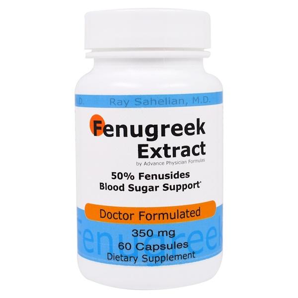 Экстракт пажитника, 350 мг, 60 капсул