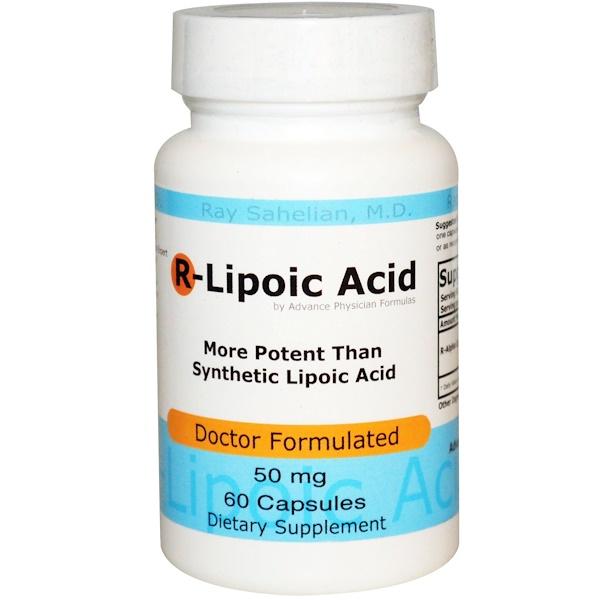 R-липоевая кислота, 50 мг, 60 капсул