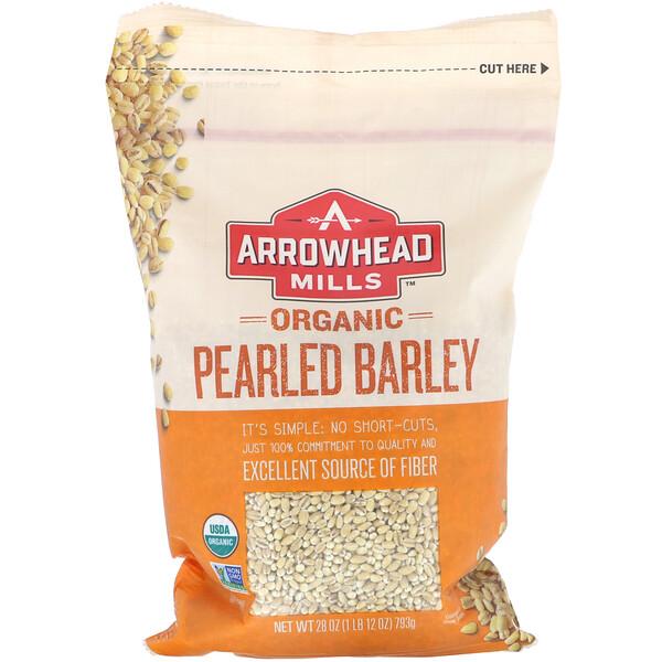Arrowhead Mills, Organic Pearled Barley, 1 lb (793 g)