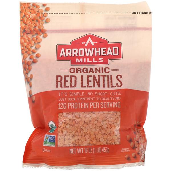 Arrowhead Mills, Органическая красная чечевица, 16 унций (453 г)