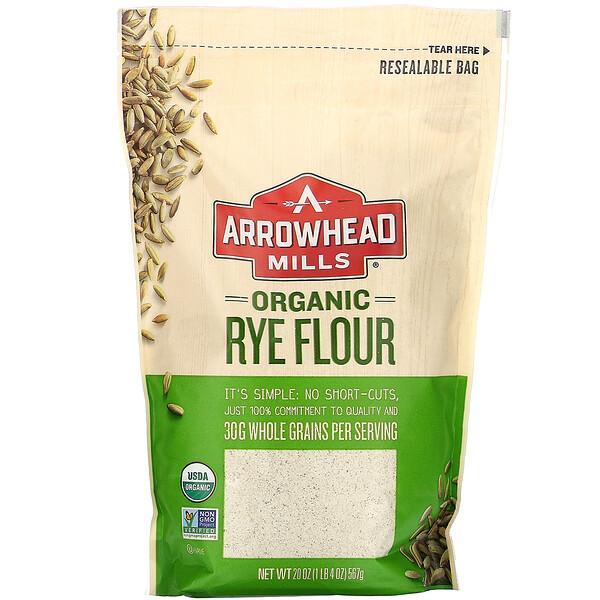 Arrowhead Mills, Organic Rye Flour, 1 lb (567 g)