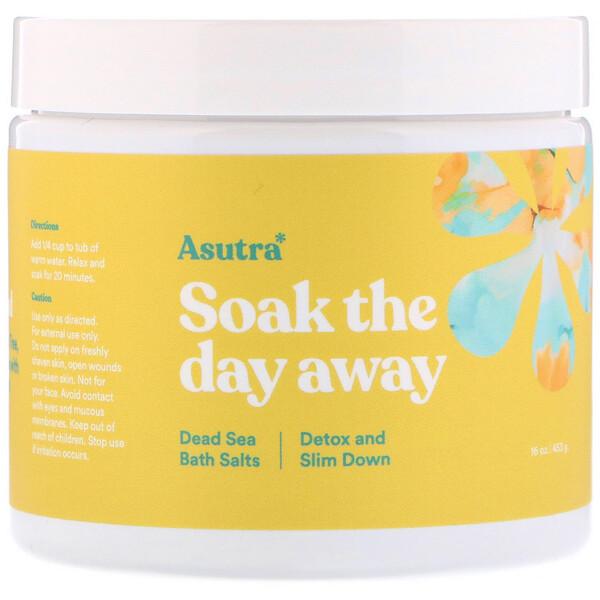 Сними дневной стресс в ванне с солями Мертвого моря, детокс и похудение, 16 унций (453 г)