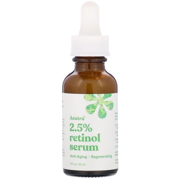 Asutra, 2.5% Retinol Serum, 1 fl oz (30 ml)