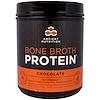 Dr. Axe / Ancient Nutrition, Bone Broth Protein, со вкусом шоколада, 504 г (17,8 унции)