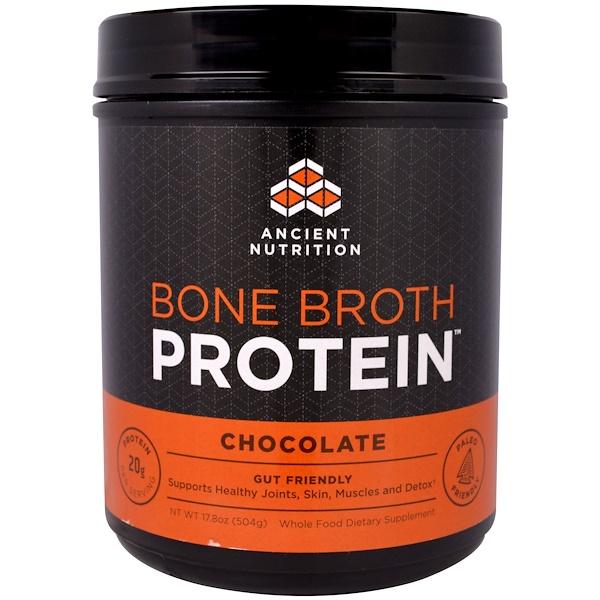 Bone Broth Protein, со вкусом шоколада, 504 г (17,8 унции)