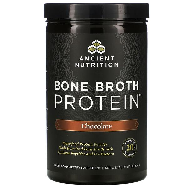 протеин из костного бульона, со вкусом шоколада, 504г (17,8унции)