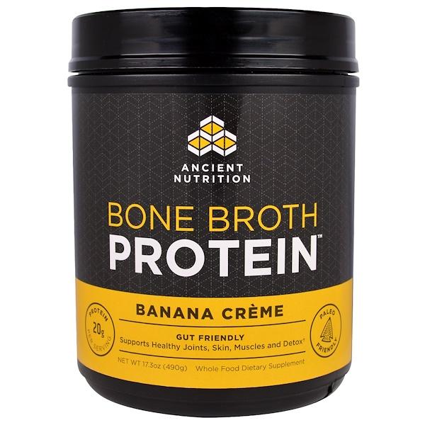"""Dr. Axe / Ancient Nutrition, """"Белок костного бульона"""", белковый порошок со вкусом бананового крема, 17,3 унции (490 г) (Discontinued Item)"""
