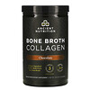 Dr. Axe / Ancient Nutrition, Bone Broth Collagen, Chocolate, 1.2 lb (528 g)