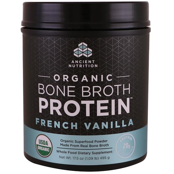 Dr. Axe / Ancient Nutrition, Органический протеин на основе костного бульона, Французская ваниль, 17,5 унц. (495 г) (Discontinued Item)