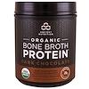Dr. Axe / Ancient Nutrition, Органический протеин на основе костного бульона, Темный шоколад, 17,8 унц. (504 г)