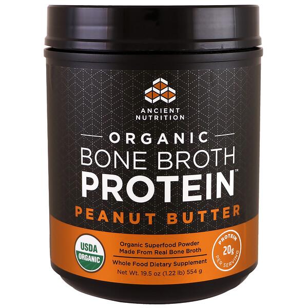 Dr. Axe / Ancient Nutrition, Органический протеин из костного бульона, арахисовое масло, 19,5 унц. (554 г) (Discontinued Item)