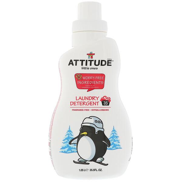 ATTITUDE, Для малышей, моющее средство для стирки, без запаха, 1,05л (Discontinued Item)