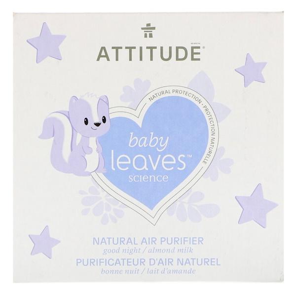 ATTITUDE, Baby Leaves Science, натуральный очиститель воздуха, миндальное молоко, 227 г (Discontinued Item)
