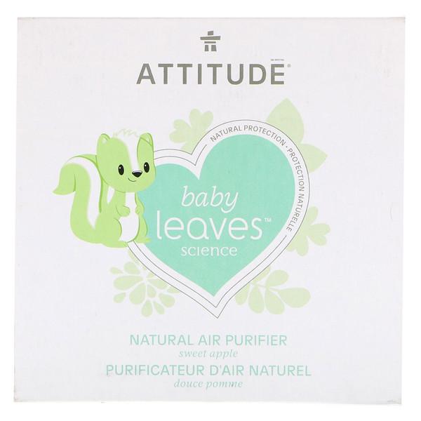 ATTITUDE, Baby Leaves Science, натуральный очиститель воздуха, сладкое яблоко, 227 г (8 oz) (Discontinued Item)