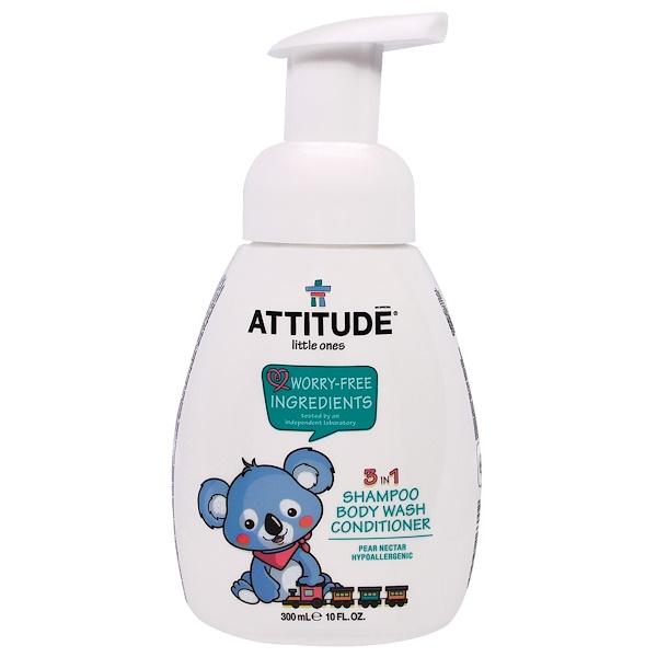 ATTITUDE, 3 в 1, шампунь / гель для душа / кондиционер, с экстрактом граната, 10 жидких унций (300 мл) (Discontinued Item)