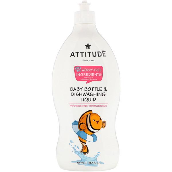 Для малышей, жидкость для мытья бутылочек и детской посуды, без запаха, 700мл (23,7жидк. унции)