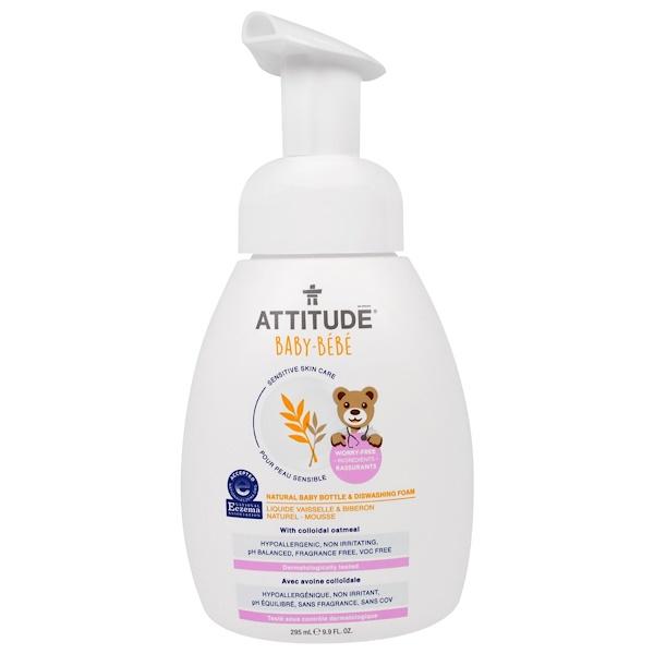 ATTITUDE, Для Ребенка, Натуральное Мыло-Пенка для Детских Бутылочек и Посуды, 9,9 жидких унций (295 мл)