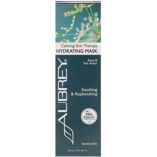 Успокаивающая терапия для кожи, маска для гидратации чувствительной кожи, 3 жидких унции (89 мл)