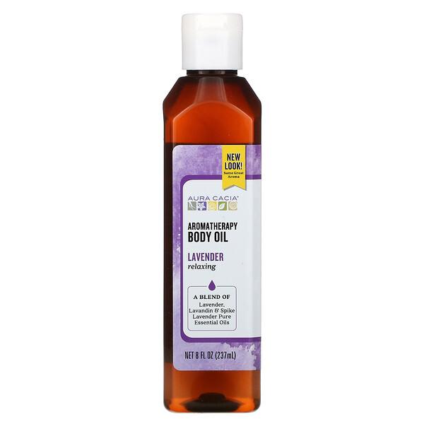 Масло для тела с эффектом ароматерапии, успокаивающая лаванда, 8 жидкие унции (237 мл)