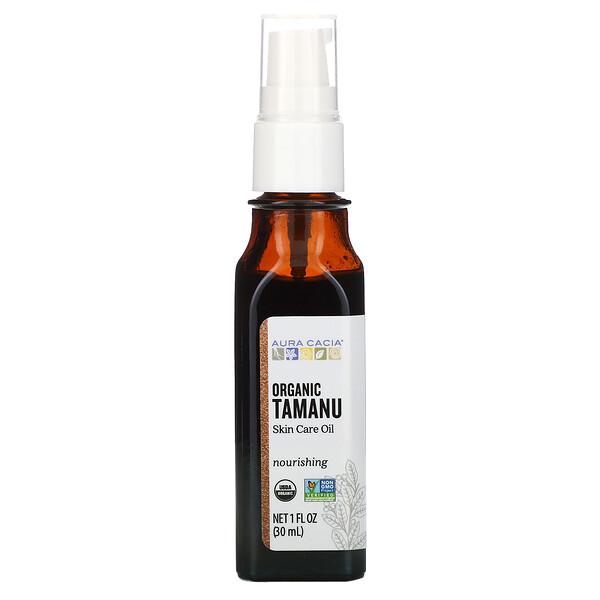 органическое масло таману для ухода за кожей, 30мл (1жидк. унция)
