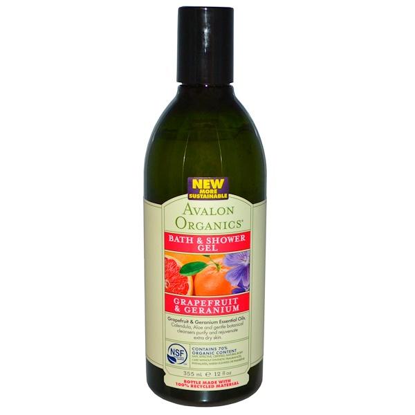 Avalon Organics, Bath & Shower Gel, Grapefruit & Geranium, 12 fl oz (355 ml) (Discontinued Item)