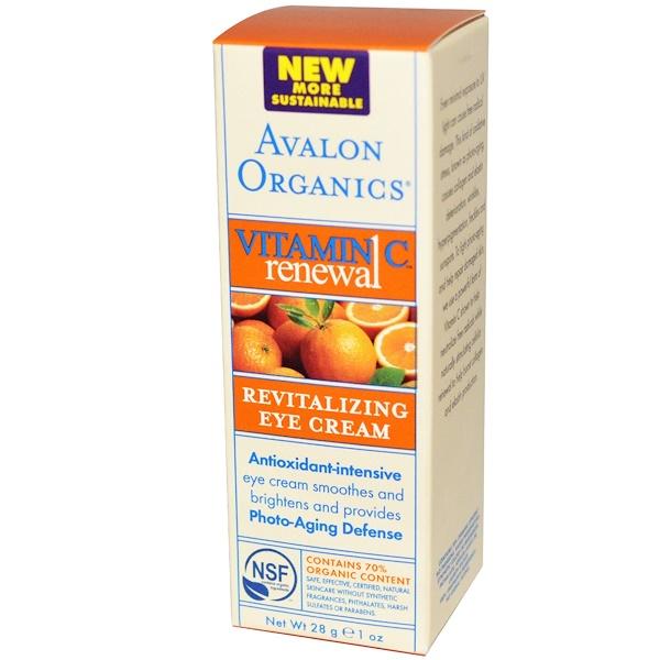 Крем для глаз с витамином С, 28 г