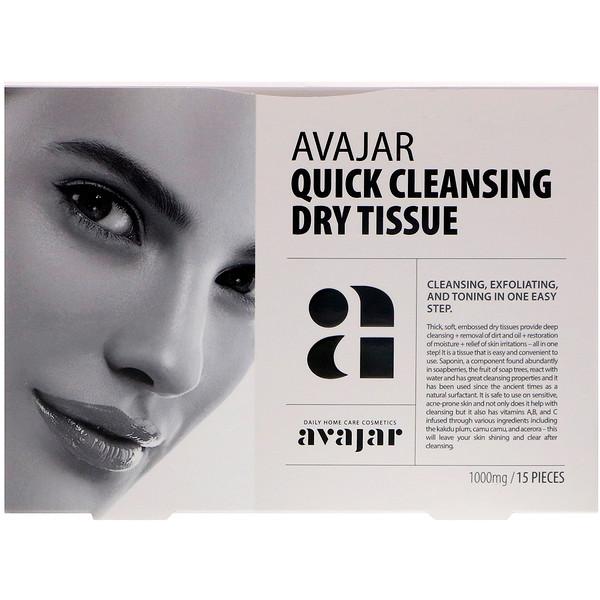 Avajar, Быстроочищающие сухие салфетки, 15 шт. (Discontinued Item)