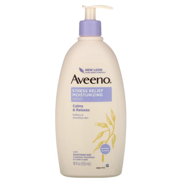 Aveeno, Увлажняющий лосьон для борьбы со стрессом, 532мл (18жидк.унций)