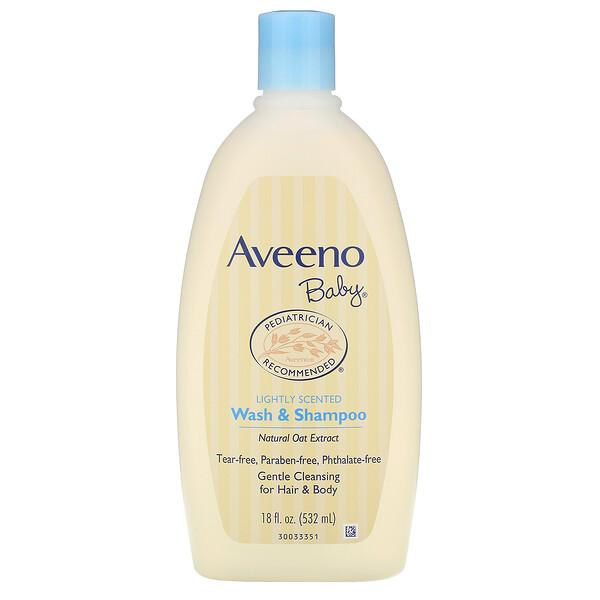 Детский шампунь и средство для мытья тела, с легким запахом, 18 жидких унций  (532 мл)