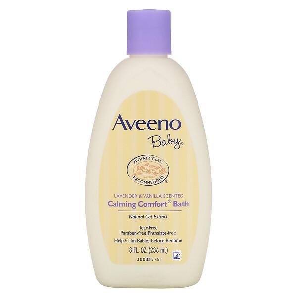 Продукция для детей, Успокаивающее средство для ванны с лавандой и ванилью, 8 жидких унций (236 мл)