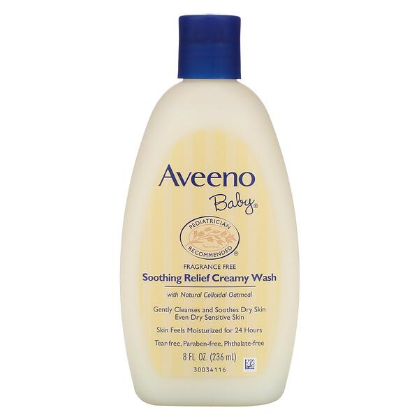 Продукция для детей, Успокаивающий крем-гель, без ароматизаторов, 8 жидких унций (236 мл)