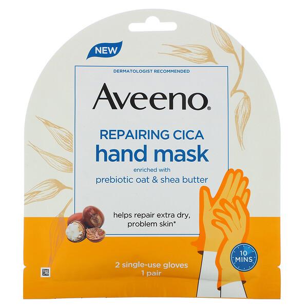Восстанавливающая маска для рук Cica, 2одноразовые перчатки
