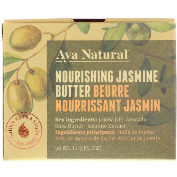 Питательное жасминовое масло, 1,7 ж. унц.(50 мл)