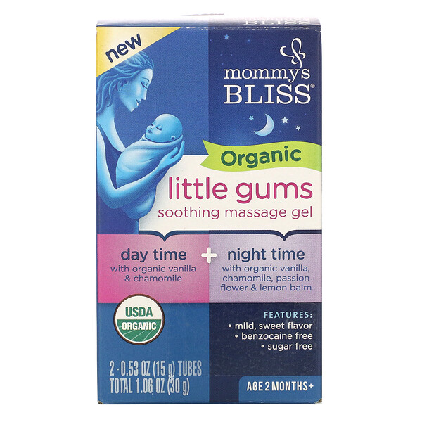 Organic Little Gums, Soothing Massage Gel, Day/Night Pack , 2 Tubes , 0.53 oz (15 g) Each